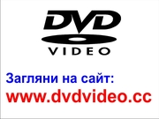 www.dvdvideo.cc